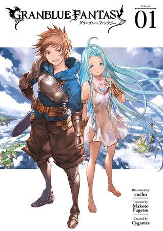 Granblue Fantasy (Manga) 1 by