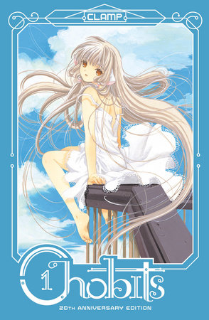 Chobits 1 by CLAMP