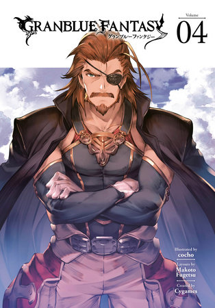 Granblue Fantasy (Manga) 4 by