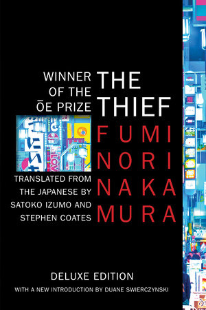 The Thief (Deluxe Edition) by Fuminori Nakamura