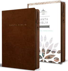 Biblia Reina Valera 1960 letra grande. Símil piel canela, cremallera, tamaño manual / Spanish Bible RVR 1960. Handy Size, Large Print, Leathersoft, Brown Zip