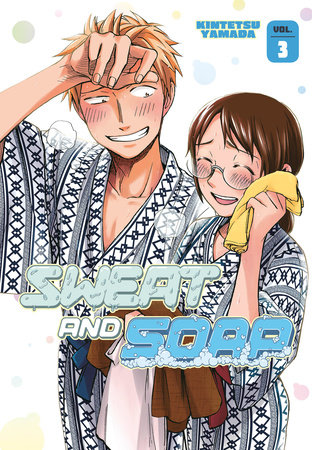 Sweat and Soap 3 by Kintetsu Yamada