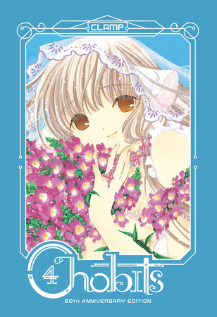 Chobits 20th Anniversary Edition 4 by CLAMP