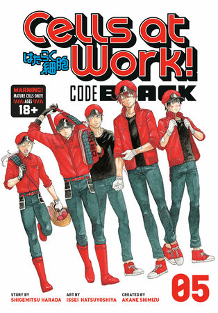 Cells at Work! CODE BLACK 5