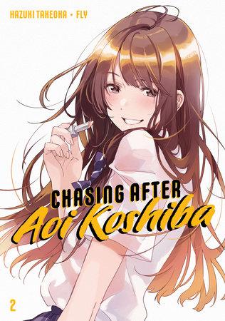 Chasing After Aoi Koshiba 2 by Takeoka Hazuki