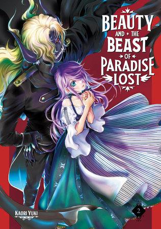 Beauty and the Beast of Paradise Lost 2 by Kaori Yuki