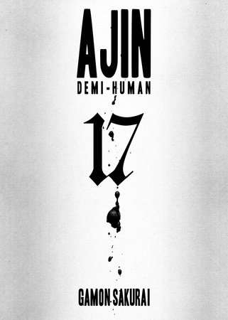 Ajin, volume 17 by Gamon Sakurai