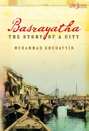 Basrayatha by Muhammad Khudayyir