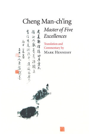 Master of Five Excellences by Cheng Man-ch'ing