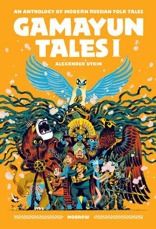 Gamayun Tales I by Alexander Utkin