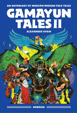 Gamayun Tales II by Alexander Utkin