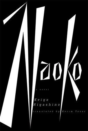Naoko by Keigo Higashino