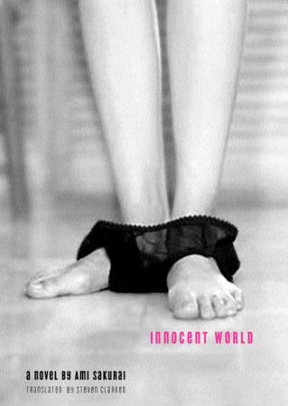 Innocent World by Ami Sakurai