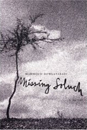 Missing Soluch by Mahmoud Dowlatabadi
