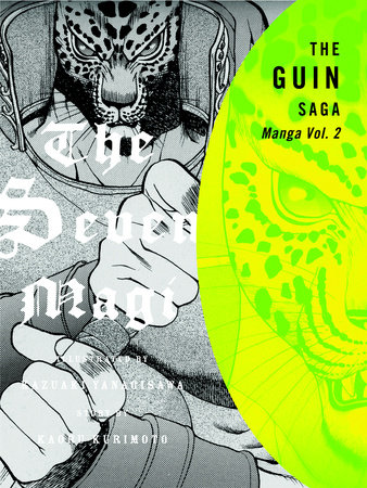 The Guin Saga Manga, Volume 2