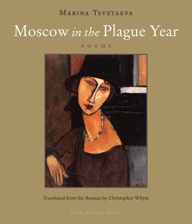 Moscow in the Plague Year by Marina Tsvetaeva