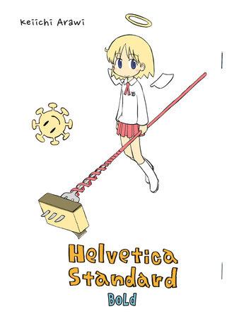 Helvetica Standard Bold by Keiichi Arawi