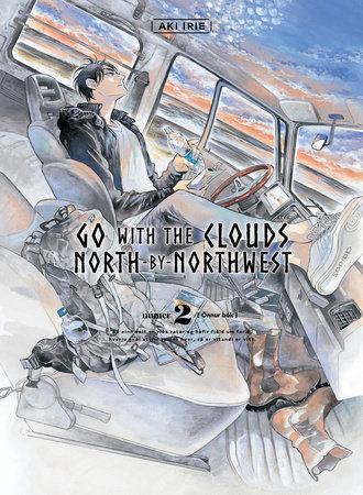 Go with the clouds, North-by-Northwest, 2 by Aki Irie
