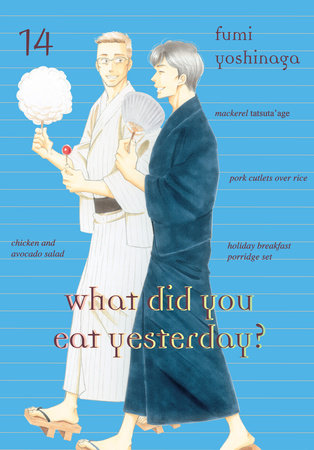 What Did You Eat Yesterday?, Volume 14 by Fumi Yoshinaga