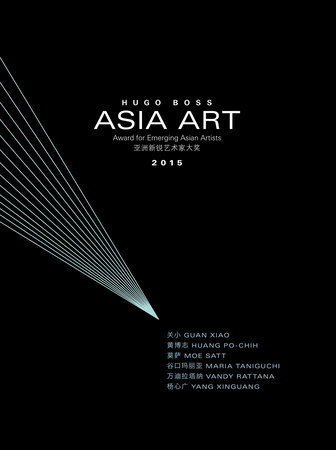 Award for Emerging Asian Artists 2015 by