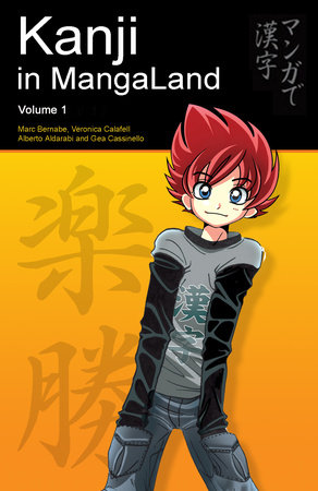 Kanji in MangaLand by Marc Bernabe, Veronica Calafell, Alberto Aldarabi and Gea Cassinelo